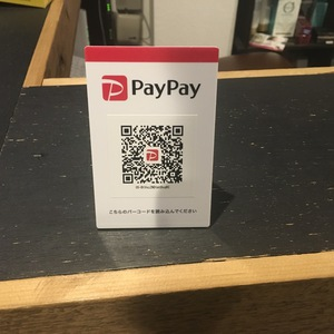 PayPayなどの電子マネー使えます!Edy Edyも